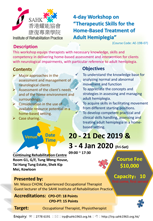 4-day Workshop on Therapeutic Skills for the Home-Based Treatment of Adult Hemiplegia