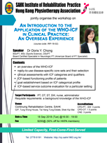 An Introduction to the Application of the WHO-ICF in Clinical Practice: An Overseas Experience