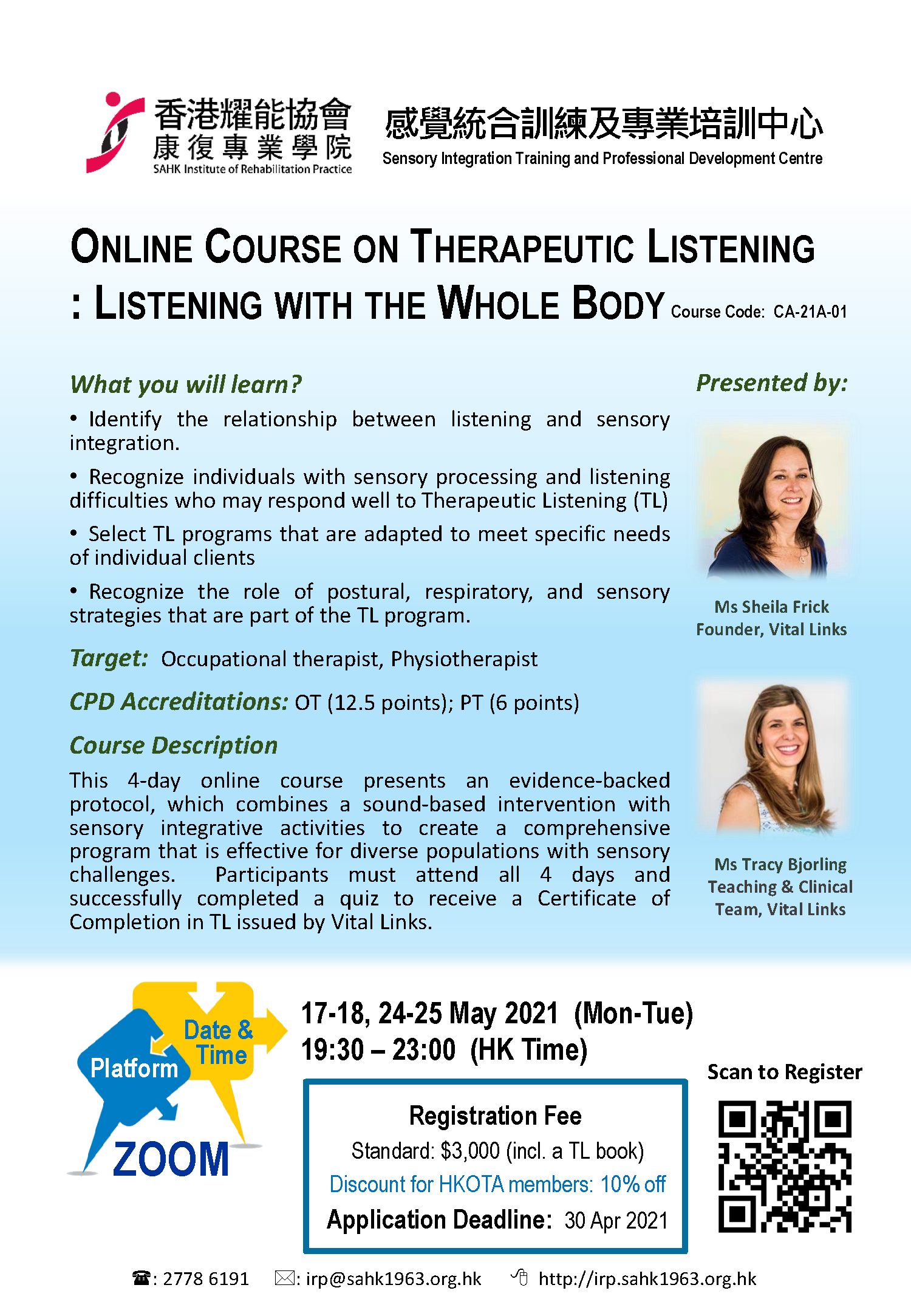 Online Course on Therapeutic Listening : Listening with the Whole Body